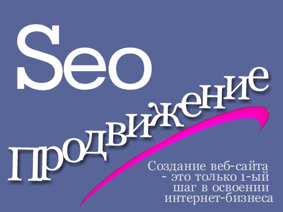 Logo Template a Logo