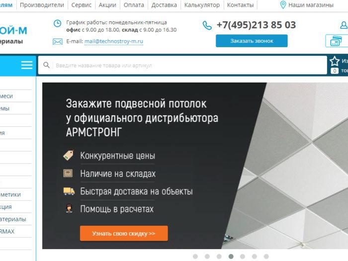 technostroy-m.ru