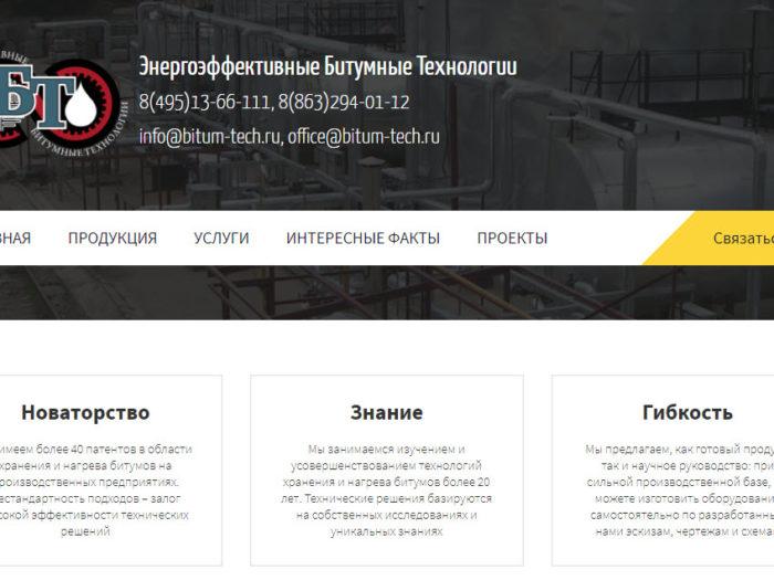 bitum-tech.ru