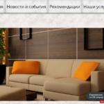сборка-мебели-в-орле.рф